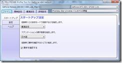 psuobbaa_1.3.33_Updcheck