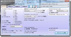 psuobbaa_1.3_SP_outrun2006