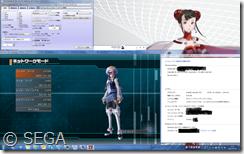 psuobbaa_GeForce280.19