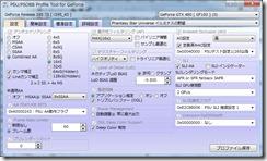 psuobbaatool_1.x_feature_FrameRateLimiter